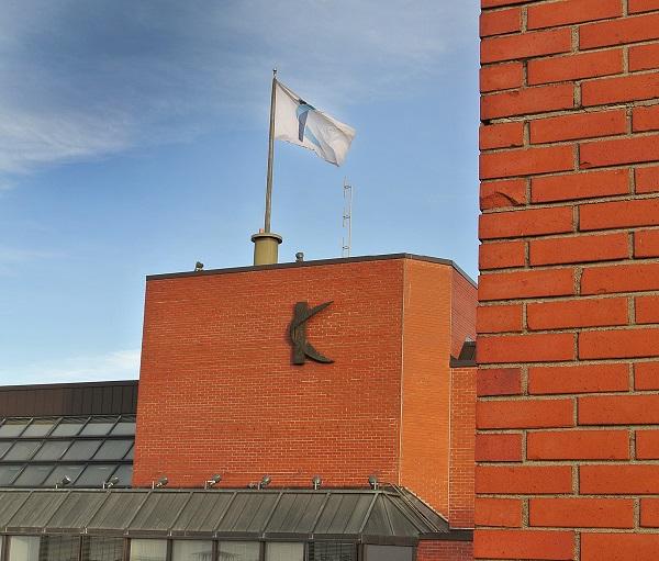 Kommunförbundets nya svenska direktör väljs i februari.