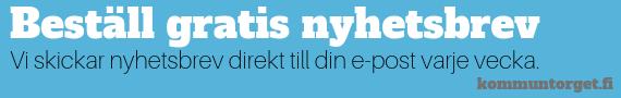 Banner: beställ Kommuntorgets nyhetsbrev